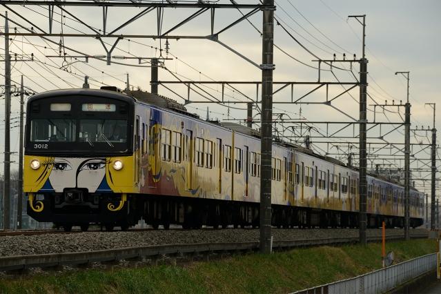 20141220-3000系3011F-銀河鉄道999ラッピング電車-さよならイベント1