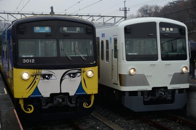20141220 3000系3011F 銀河鉄道999ラッピング電車 さよならイベント4
