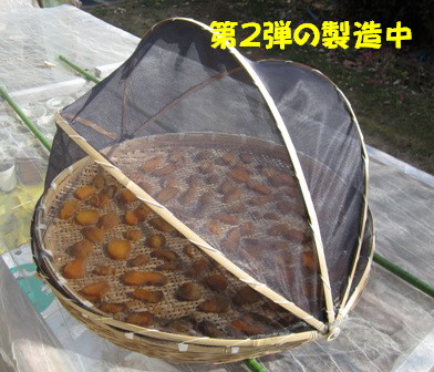 芋切り (3)