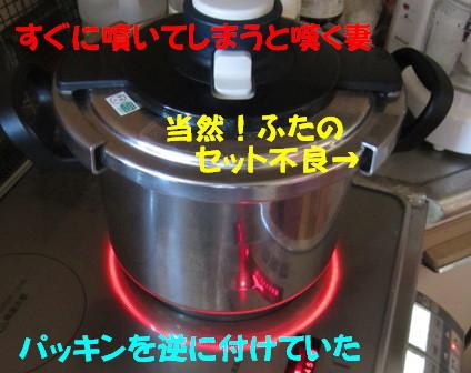 2013味噌造り (0)