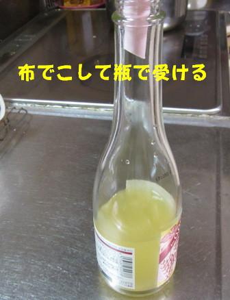 柿酢製造 (2)