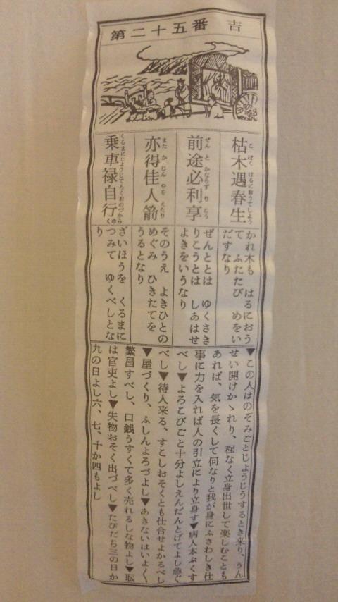 NEC_0006_20130526200140.jpg
