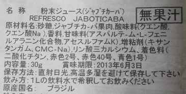 jabuticaba2.jpg