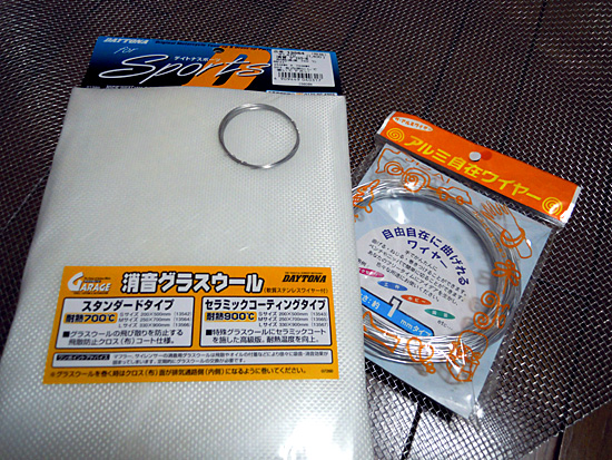 DSCN3098.jpg