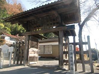 門(入口)