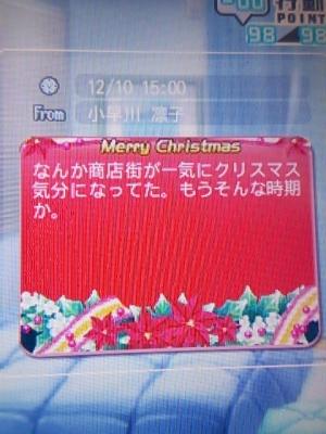 DSC_0543_20131210225952ea3.jpg