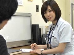 美人痴女医のED治療がヤバイ!