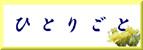 table_20120622204145.jpg