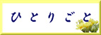 table_20121123214651.jpg