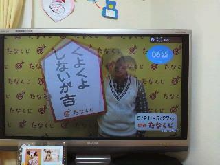 2012052106580001.jpg