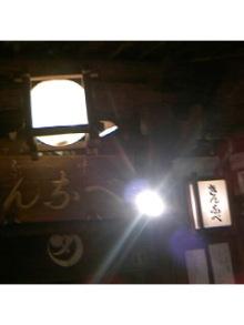 ☆笑顔の魔法☆ -TS3B4843031.JPG