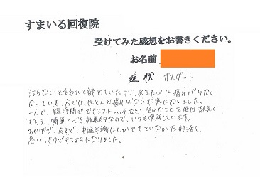 003-s.jpg