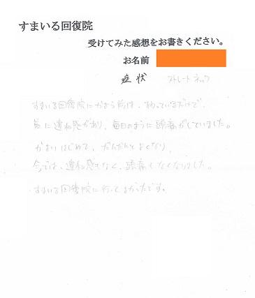 012-s.jpg