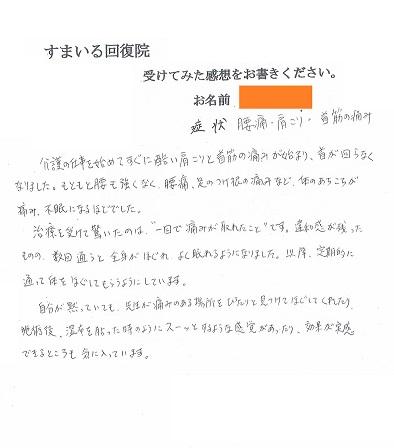 019-s.jpg