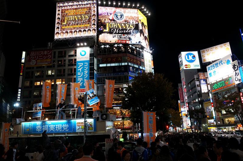 1118shibuya.jpg