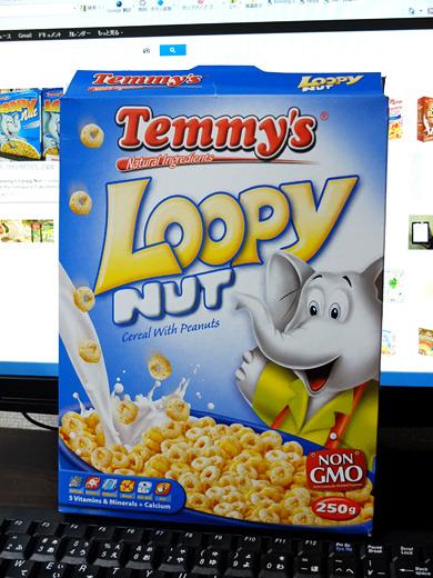 LOOPY-NUT.jpg