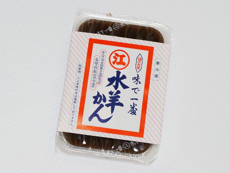 fukui1124b.jpg