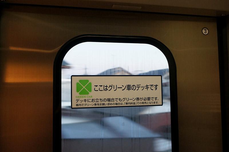 green_t1.jpg