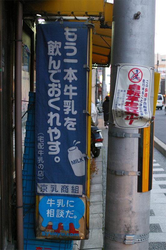 kyoto0001vb.jpg