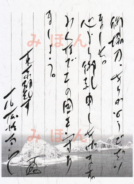 tokyo-ryo2.jpg