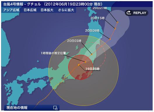 typhoon4_0619.png
