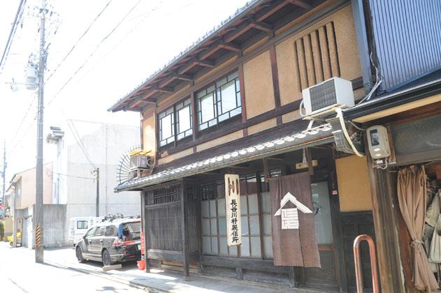 日本で唯一の店