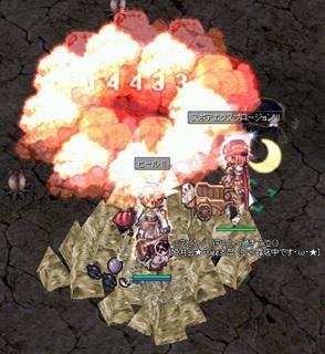 スポア爆弾