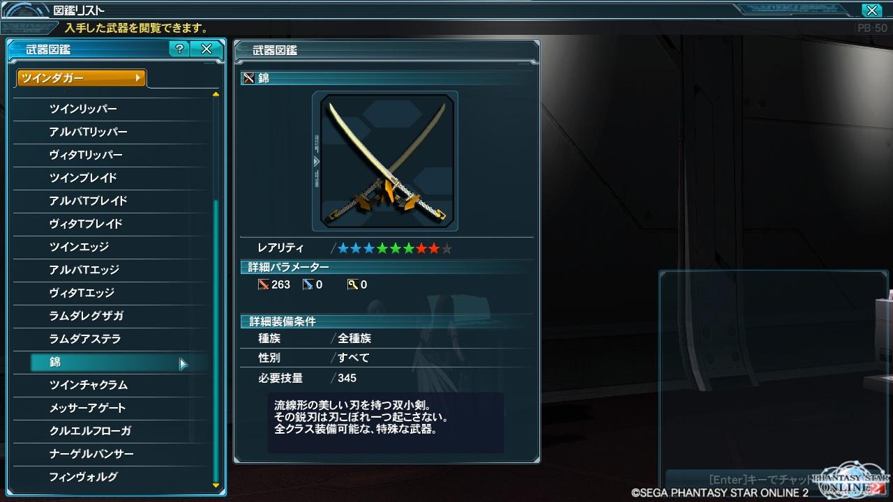 錦_001
