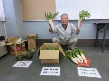 餅理事野菜販売