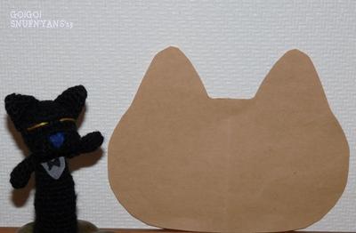 こんな形の猫さんがくっついてます