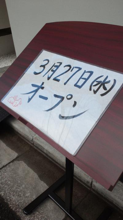 日本橋久松町 蕎麦処 うさぎや (3)+
