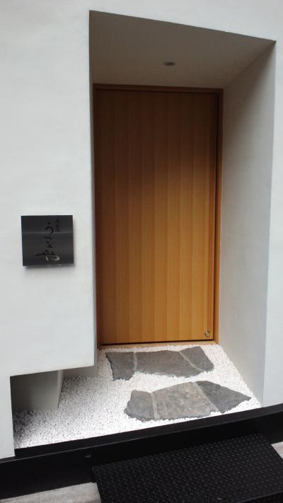 日本橋久松町 蕎麦処 うさぎや (4)+