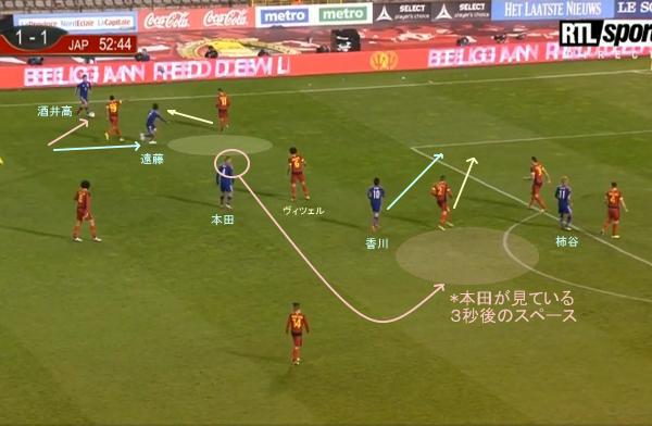 goal1201-2.jpg