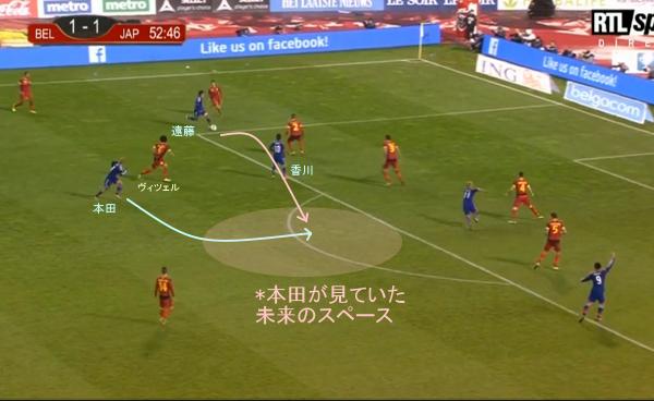 goal1201-3.jpg