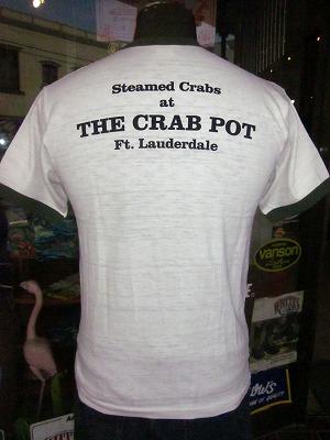 crab pot-grn-2