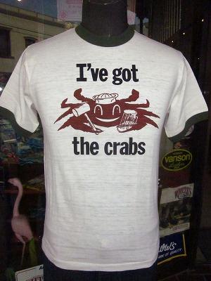 crab pot-grn-1