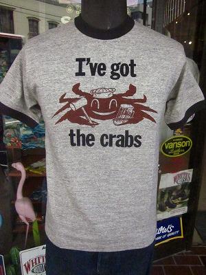 crab pot-gry-1