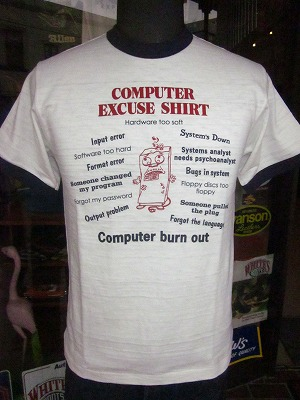 ring excuse-shirt-nas-1