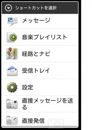 flip13_convert_20141019113018.png