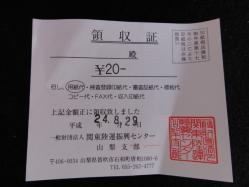 DSC05738.jpg