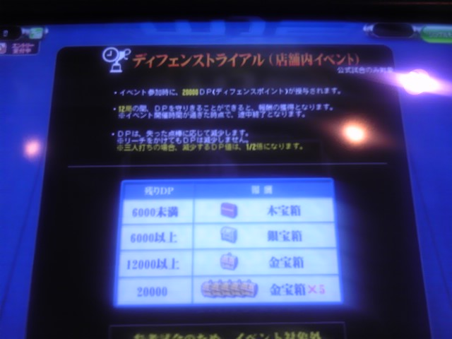 SH3B0171.jpg