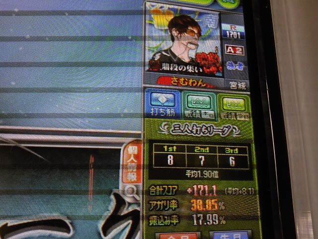SH3B0183.jpg