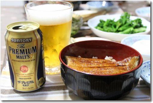 ビールとうな丼♪