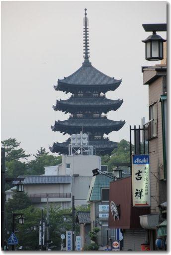 興福寺の五重塔♪