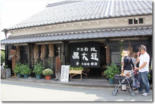小田垣商店さん♪