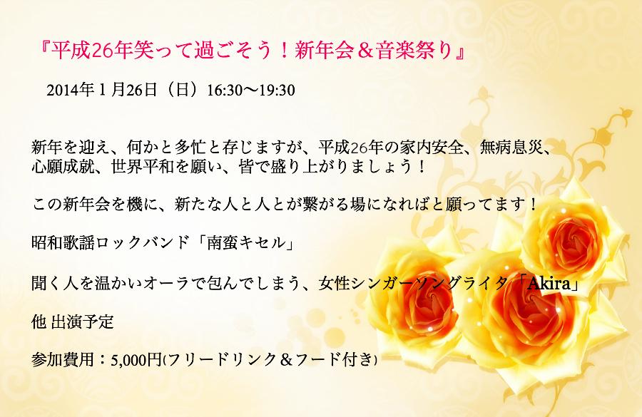 flower-back1314告知