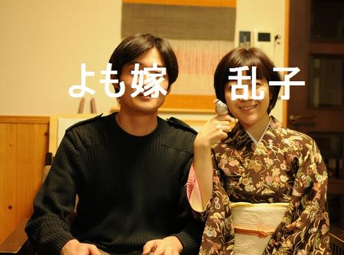 2014osyogatsu2.jpg