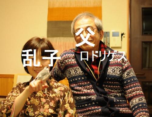 2014osyogatsu3.jpg