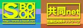 kyodo-net-banner.jpg