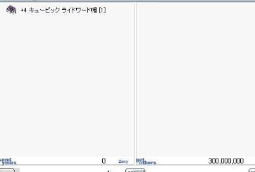 20130303_1.jpg